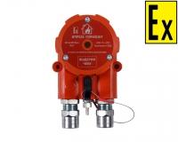 Извещатель пожарный ручной - ИПР 535 Горизонт