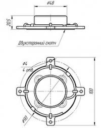 Автономное устройство огнетушащего аэрозоля с тепловым пуском АГС-12 0,3