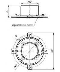 Автономное устройство огнетушащего аэрозоля с тепловым пуском АГС-12 0,6