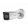 Корпусная IP камера от Hikvision - DS-2CD2655FWD-IZS